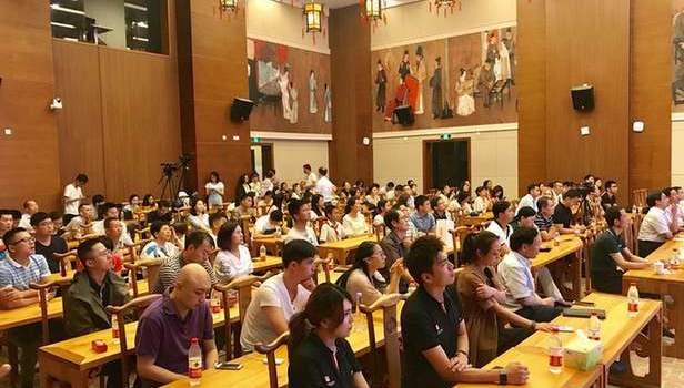 首期两岸国学大讲堂平潭开讲 将常态化举行