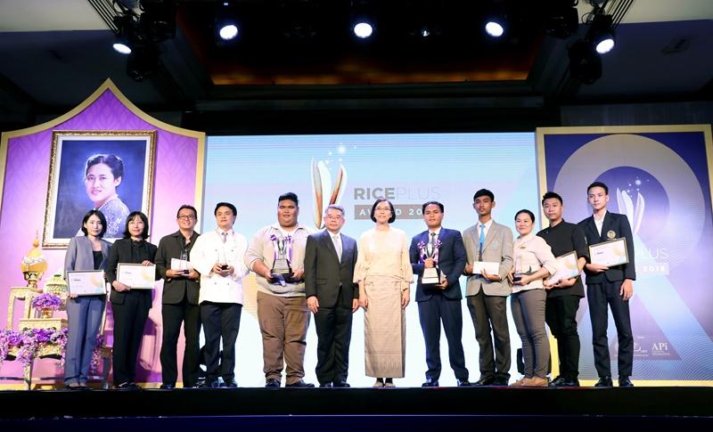 """ca88亚洲城手机版下载_泰国皇室鼓励民众""""花式""""开发大米价值"""