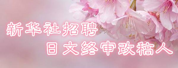 """ca88亚洲城手机版下载_热带水果的""""太空之旅""""!泰国欲将榴莲送上太空"""