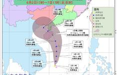 ca88亚洲城手机版【官方ca88亚洲城手机版下载】_今年第4号台风即将生成 海南广东将有大到暴雨
