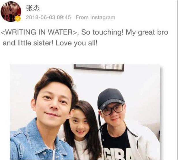 """可爱的妹妹,都爱你们""""据悉,张杰和黄多多昨晚一同去看何炅在上海某"""