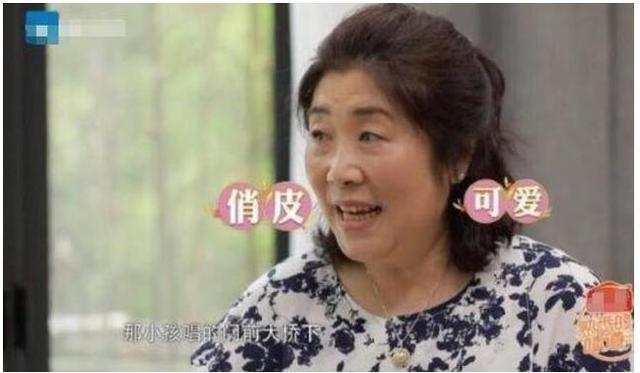 陈赫妈妈面对镜头自报家门,原来陈赫有这么多比陈凯歌牛的亲戚!