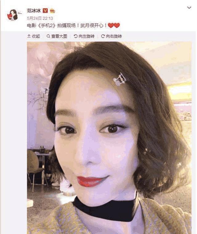 崔永元再撕范冰冰与冯小刚丑事,好搭档微博发文8个字力挺崔永元!