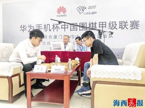 中国围甲联赛第八轮战罢 厦门队仍居积分榜第二