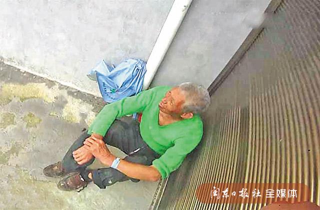 ca88亚洲城手机版下载_宁德屏南一古稀老人走失流浪40余日 民警及时救助送回养老院