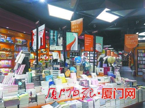 厦门实体书店呈回暖姿态 一家实体书店一个文化空间