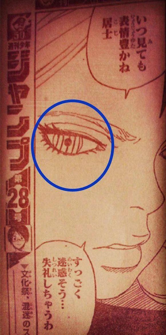 博人传漫画24,壳组织登场三位漫画,神秘成员川头发技巧少年画图片