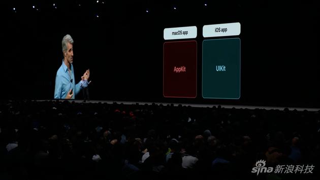 苹果发布会2018直播在哪里看?iOS会和macOS合并吗?暂时不会!