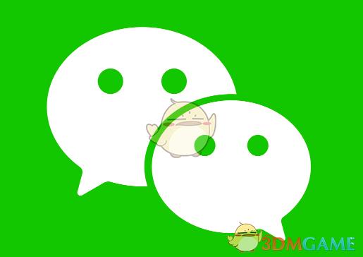 微信为什么又换不了头像了?6月微信头像更换不了原因介绍