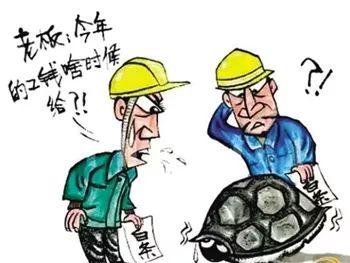 太任性!拖欠20名工人工资高达10万余元!三明一老板被判刑!