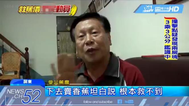 蔡英文改行直播卖水果?民代批不误正业