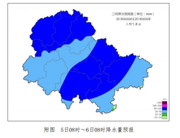 今日三明局部有大暴雨 3个乡镇雨量超过100毫米
