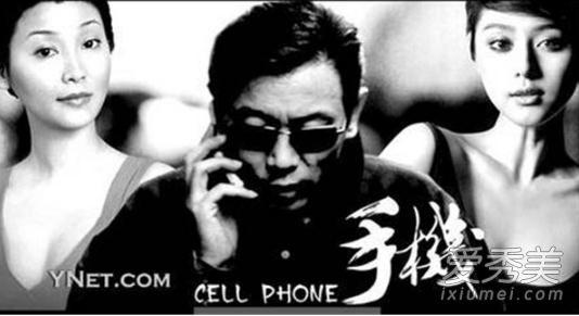 崔永元冯小刚手机事件是怎么回事 崔永元冯小刚手机事件恩怨始末