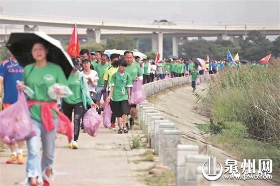 沿途捡拾垃圾 践行环保理念 晋江举行5公里徒步巡河活动