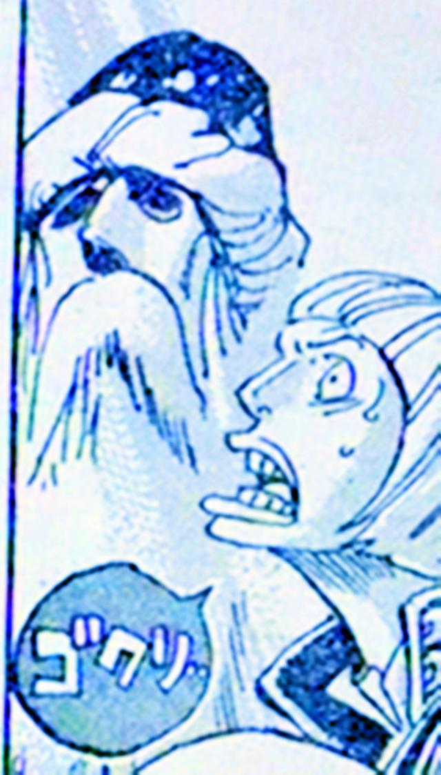 海贼王漫画907话:天龙人王座被20把武器守护,是天龙人祖先骄傲