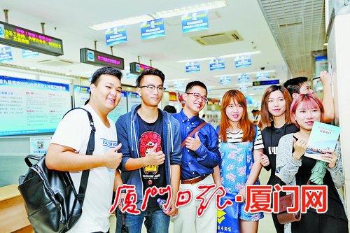 厦门敞开胸怀拥抱台湾青年 越来越多台青爱上厦门