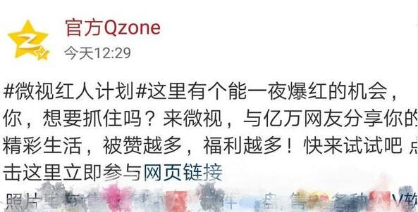 QQ空间不雅文字链接是什么梗?QQ空间被盗,大型翻车现场证据在此