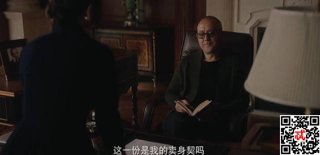 《上海女子图鉴》林立并未想结婚 海燕如此称呼他表明不爱他?