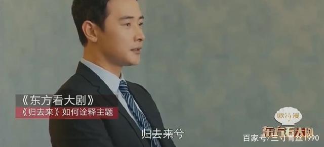 归去来大结局:萧清成立律师事务所,书澈回国应聘,两人终于团聚