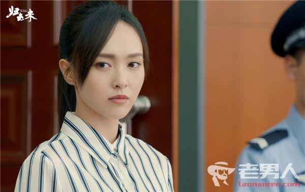 《归去来》第48集剧情介绍 成然刺伤萧清_看电