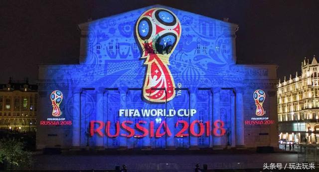 值得收藏!2018俄罗斯世界杯最完整赛程表出炉