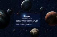 百度上线度宇宙是什么 度宇宙是游戏吗?度宇宙怎么使用?