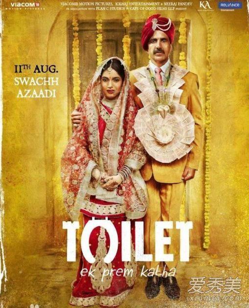 电影厕所英雄讲的什么故事剧情介绍 厕所英雄是真实事件改编吗