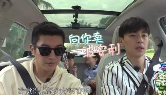 邓伦逃星乐成,晒与偶像张韶涵合影,今年8部新剧待播