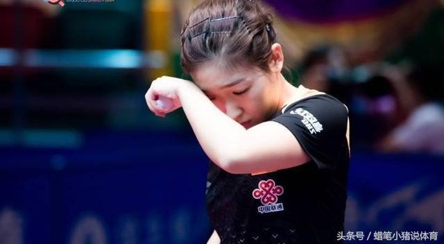 祈祷!刘诗雯受伤真相曝光,原来她在对阵平野时就需要冰敷了