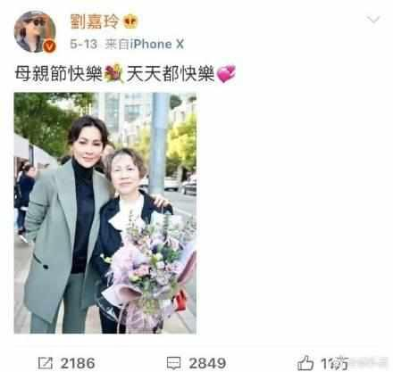 刘嘉玲遭微商套路,开局一张图故事全靠编,刘嘉玲:那是我妈!