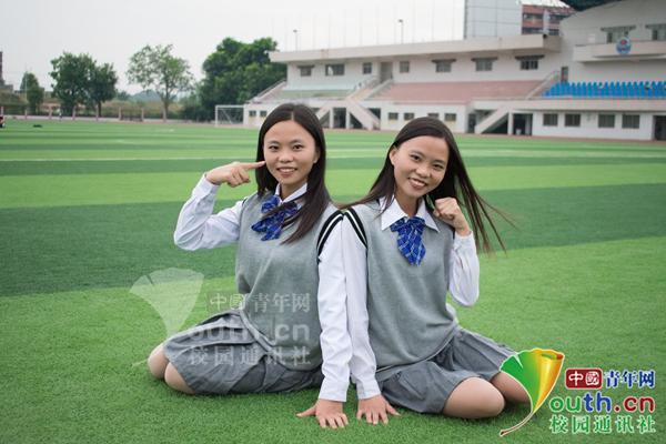 双胞胎姐妹考研被同校同专业录取:高考同分