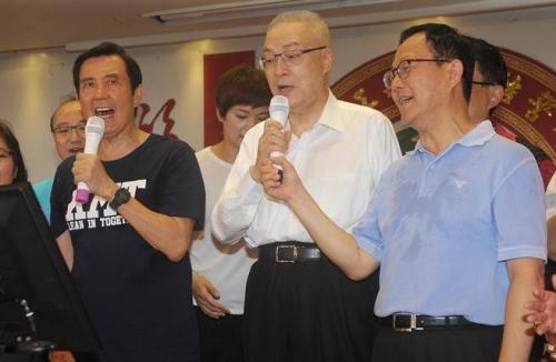 马英九与吴敦义同台为丁守中助选 吁团结拼胜选