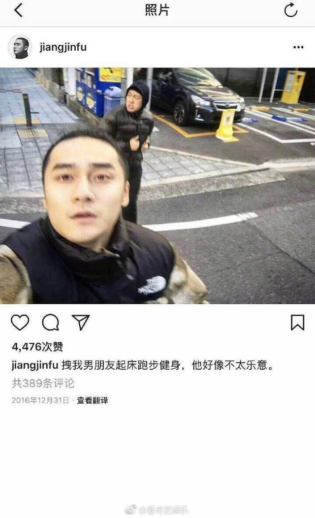 蒋劲夫深夜首回应同性传闻,网友更加深信不疑