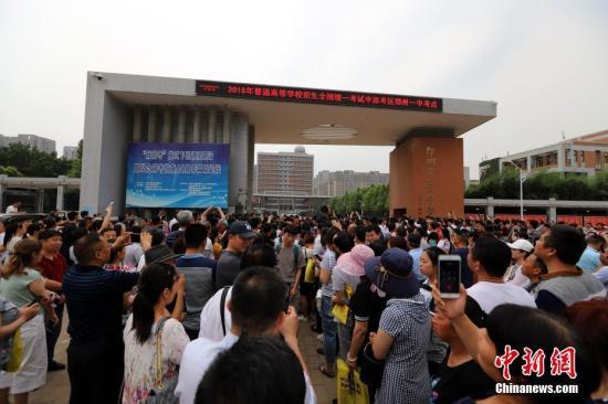 改革开放40周年:高考,改变亿万中国人命运