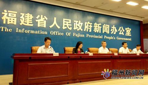 福建自贸试验区福州片区深化改革开放 推150项试验任务