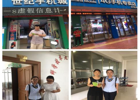 邮储银行莆田秀屿区支行积极优化企业开户服务