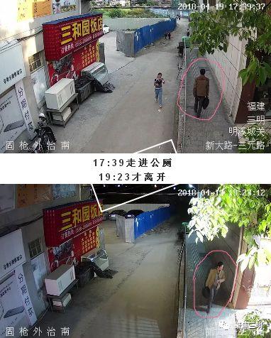 三明某单位保险柜被撬!嫌疑人却在公厕里呆了2小时?