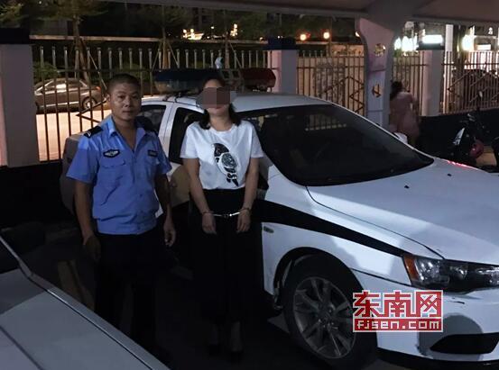 莆田涵江:女司机违停被查 辱骂交警阻碍执法被拘10天