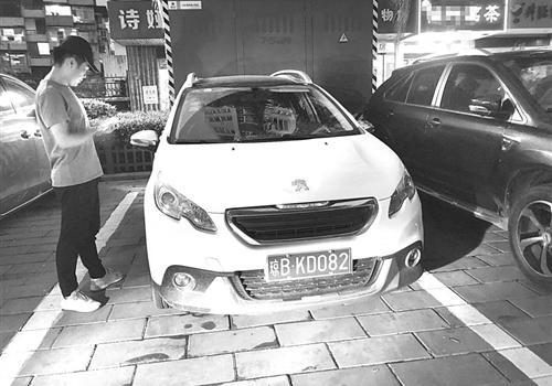 共享汽车APP没法上 福州一用户守了3小时还不了车