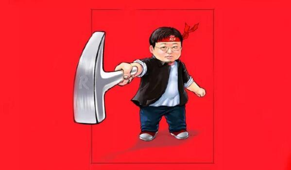 ca88亚洲城手机版下载_罗永浩:为了证明锤子很牛逼,我用了这10个套路