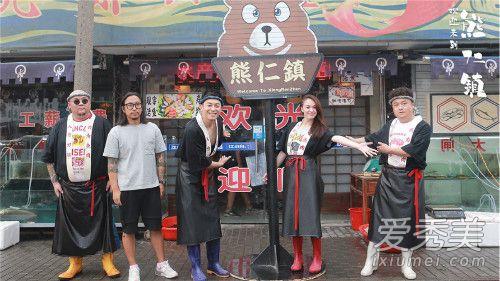 欢迎来到熊仁镇什么时候上映 欢迎来到熊仁镇剧情介绍演员名单