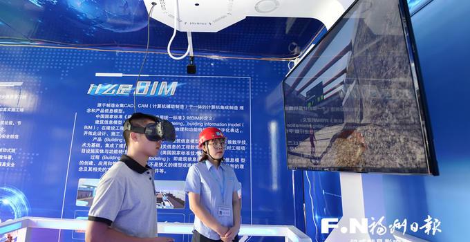 福州地铁4号线施工引入VR技术 工人提前了解施工流程