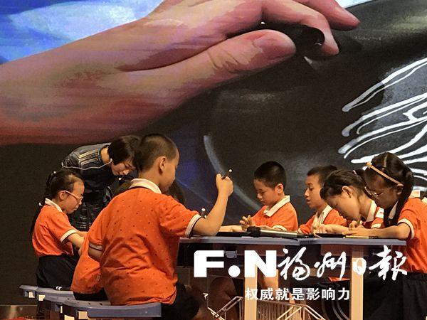 全国中小学美术课现场观摩培训活动在福州开幕