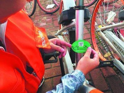 """福州:共享单车进入""""身份证""""时代"""