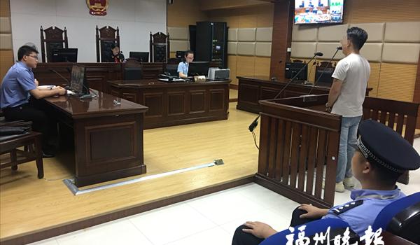福州首例非法采挖海砂入刑案宣判 90后男子获刑