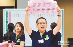 """民进党党职改选""""贿声贿影"""" 今次价码或更高"""