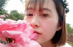 失联女护士遇害细节曝光 凶手是她前男友26岁也是当地人