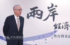 国民党新竹县长提名 吴敦义:不排除13日通过