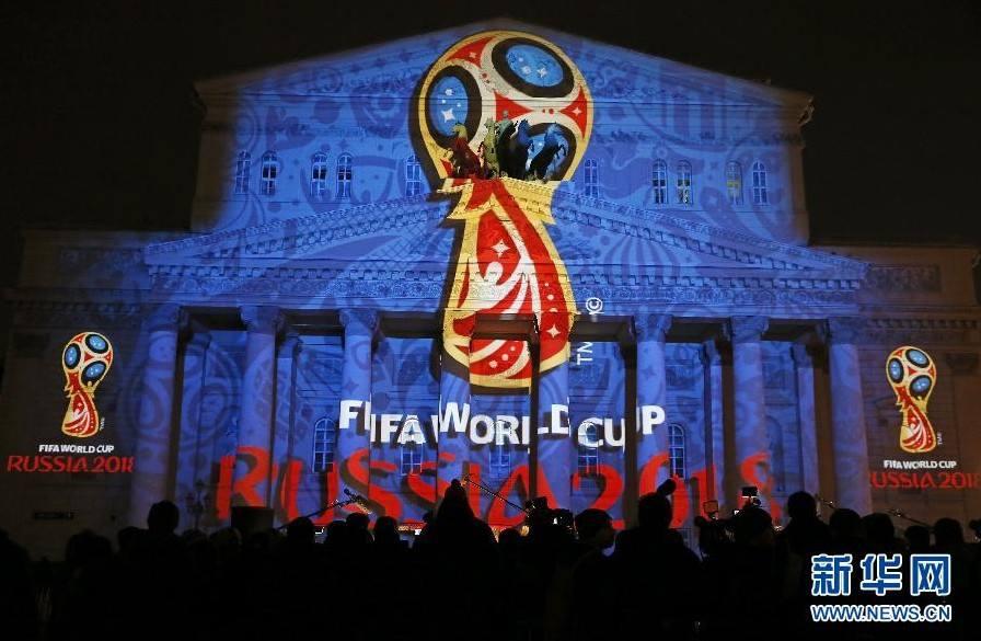 世界杯背后的经济账 巨额收益只是一厢情愿?