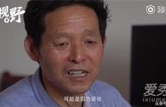 采访杨超越爸爸怎么回事 杨超越爸爸是做什么的家里很穷吗
